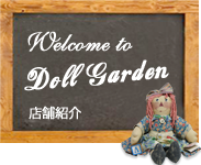 Welcome to Doll Garden
